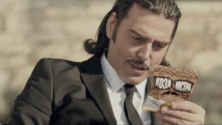 Leader Snack – Cosa Nostra